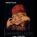 КАРАМБОЛЯЖ - выставка с 2 марта по 4 июля, Большой Дворец, Париж